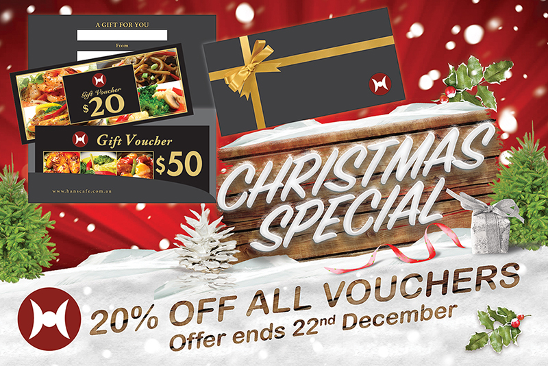 Gift Voucher Xmas Special